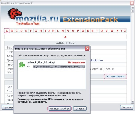 Mozilla.Ru ExtensionPack for Firefox